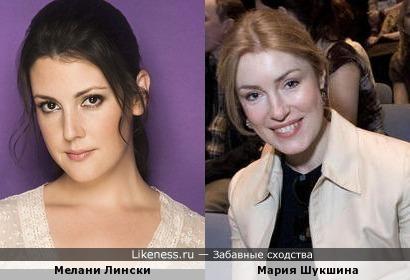 Мария Шукшина и Мелани Лински