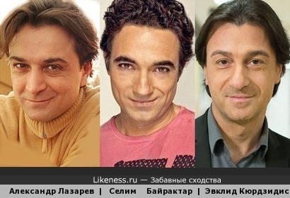Три улыбки: Александр Лазарев мл, Селим Байрактар, Эвклид Кюрдзидис