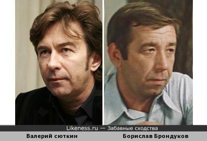 Сюткин стал похож на Брондукова