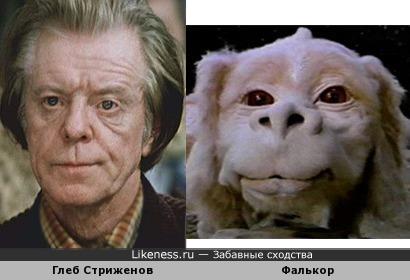 Глеб Стриженов похож на дракона Фалькора из Бесконечной истории