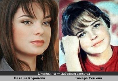 Королёва и Сёмина такие чудные барышни они на этих фото