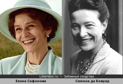 Елена Сафонова напомнила француженку-феминистку Симону де Бовуар