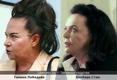 Харизматичная Барбара Стил чем-то напомнила Галину Лебедеву (жену Жириновского)