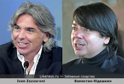 Итальянский спортивный журналист Иван Заззарони напомнил Валентина Юдашкина