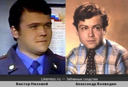 Фото не ахти, но видно что Низовой смахивает на молодого Воеводина