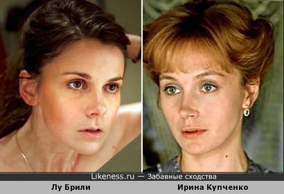 "Лу Брили из ""Шерлока"" тут напомнила Купченко (и это уже аж 33-я Купченко :)."