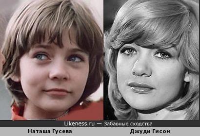 Наша Наташа похожа на Джуди Гисон