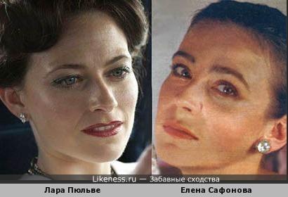 Елена Сафонова и Лара Пюльве