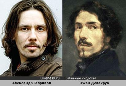 Журналист Александр Гаврилов похож на автопортрет кисти Эжена Делакруа