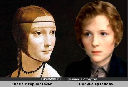На известном портрете кисти Леонардо да Винчи чудится Полина Кутепова