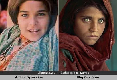 Маленькая цыганка (Табор уходит в небо) и известное фото девочки-афганки (National Geographic)