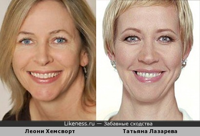 Мать Криса Хемсворта похожа здесь на Татьяну Лазареву?