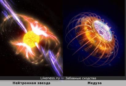 Магнитное поле магнетара напоминает флуорисцирующую медузу Atolla