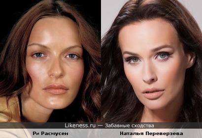 Наталья Переверзева похожа на Ри Расмусен