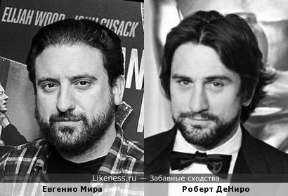Евгенио Мира похож на Роберта ДеНиро