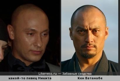какой-то певец Никита похож на актера Кена Ватанабе
