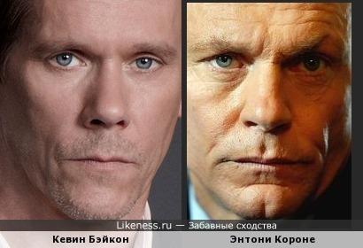 Кевин Бэйкон похож на Энтони Короне