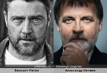 Винсент Риган похож на Александра Литвина