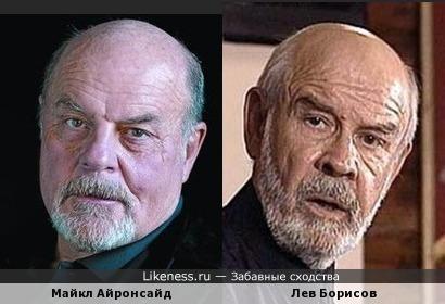 Майкл Айронсайд похож на Льва Борисова