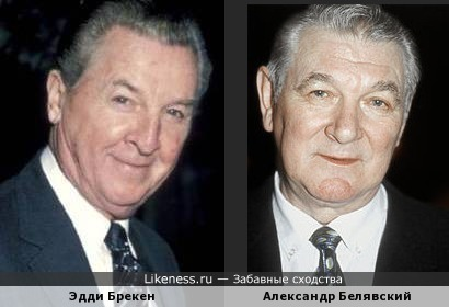 Эдди Брекен похож на Александра Белявского