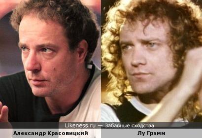 Вокалисты: Александр Красовицкий похож на Лу Грэмма