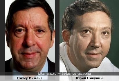 Питер Рименс похож на Юрия Никулина
