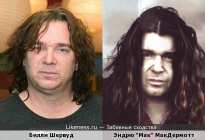 Музыкант Билли Шервуд похож на музыканта Эндрю МакДермотта