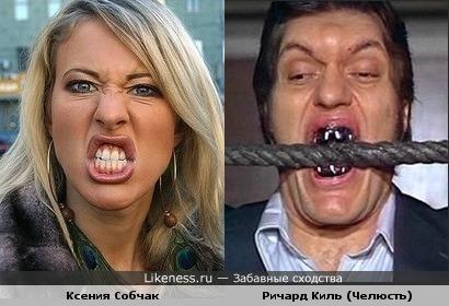 Отрастили зубки...