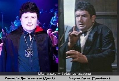 Старый фрик в парике напомнинает Богдана Сусика...