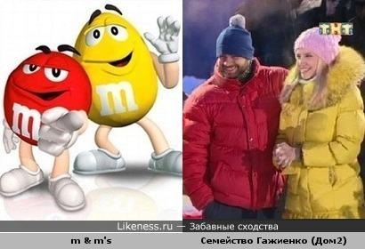 Красный и желтый-сладкая парочка...