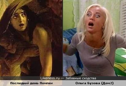 Ольга Бузова,в таком образе,напоминает женщину с картины Карла Брюллова...