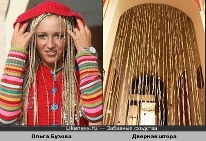 Прическа Ольги Бузовой похожа на дверную штору...