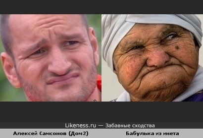 Самсонов и бабульки(1)...