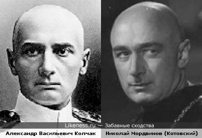 Николай Мордвинов,сыгравший Котовского,больше похож на адмирала Колчака...