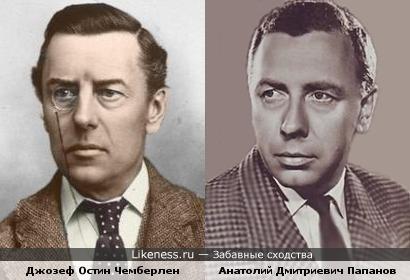 Тот самый Чемберлен,которому давала ответ Советская Россия,был похож на Анатолия Папанова...