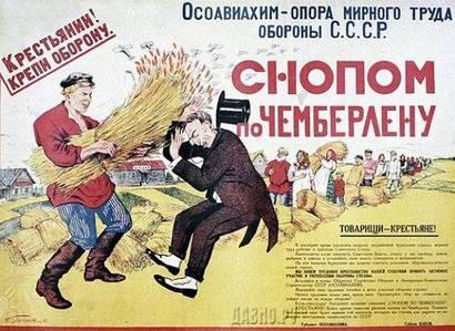 Плакат 1927 года.