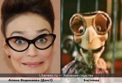 Алена Водонаева,в таких окулярах,похожа на Бастинду...