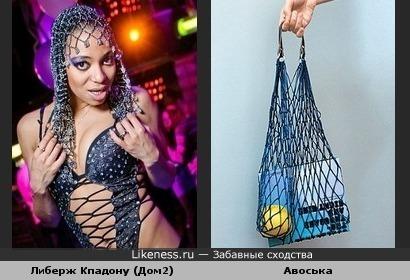 Либерж и мода - 2