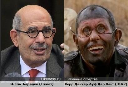 """Уилсон Данстер из """"Янки в Африке'' в этом образе похож на президента Египта М.Эль-Барадеи..."""