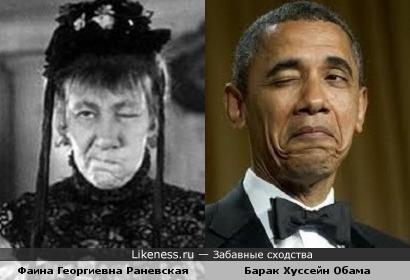 """Барак Обама напомнил Настасью Тимофеевну из х/ф """"Свадьба""""..."""