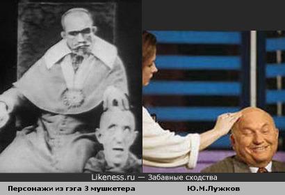 """Кадр из 3 части к/ф ''В компании Макса Линдера"""" и Ю.М.Лужков..."""