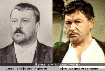 Ефим Копелян был похож на предпринимателя-мецената Савву Морозова..