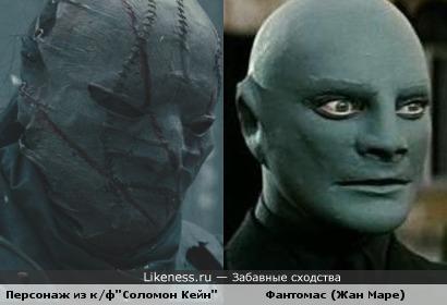 """Персонаж из к/ф""""Соломон Кейн"""",похож на прошитого Фантомаса без глаз..."""