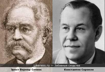 Актер Константин Сорокин был похож на основателя концерна Siemens...