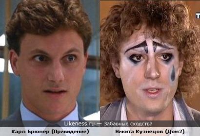 Никита Кузнецов на этом фото,напомнил Тони Голдуина...