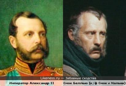 Гедиминас Гирдвайнис в роли Смока, похож на Российского Императора Александра II...