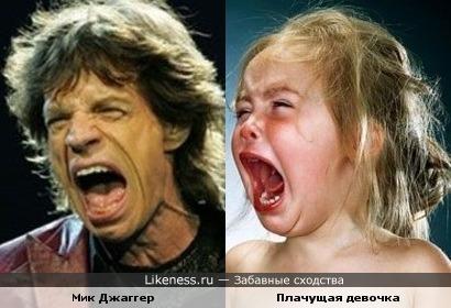 Плачущая девочка похожа на Мика Джаггера