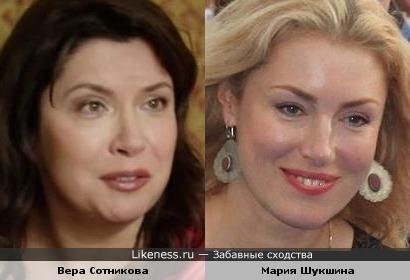 Вера Сотникова и Мария Шукшина,на этих фото,похожи.