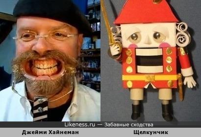 Джейми Хайнеман,в очередном опыте,похож на Щелкунчика.