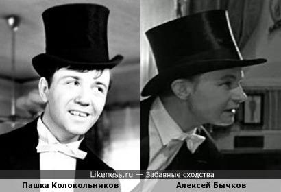 Леонид Куравлев и Михаил Кононов-джентльмены Советского кино.
